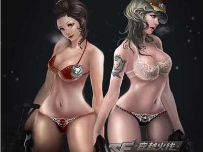 色女人图片全裸无遮挡 CF性感女角色灵狐者十八禁图组